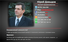 Сайт-Виззитка