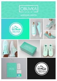 "Фирменный стиль для магазина обуви ""OBUVKA STORE"""