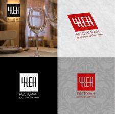 Лого для авторского ресторана восточной кухни