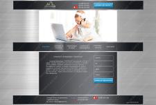 дизайн сайта интернет провайдер
