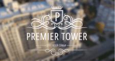 Реклама PREMIER TOWER