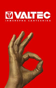 VALTEC Україна