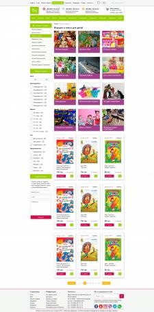 Дизайн интернет магазина - каталог товаров