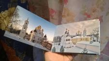 Туристическая книжка с фото г.Дмитров.