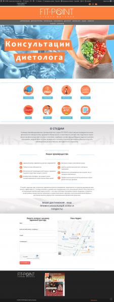 Создание и сопровождение сайта на WordPress