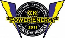 логотип Федерация Пауэрлифтинга г.Новоднестровск