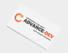 Advance-Dev