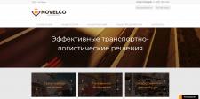 Контекстная реклама «Грузоперевозки NOVELCO»
