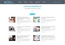 SEO и контекст для сайта бухгалтерских услуг