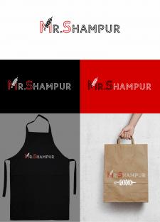 логотип для кафе Мистер Шампур