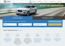 Корпоративный сайт для «ДИАС Украина»