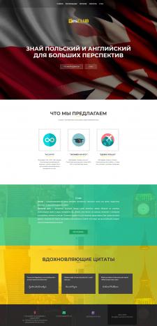 YesClub - Сайт Английского и Польского языка