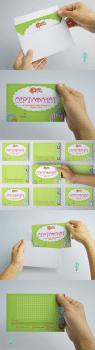 #Дизайн сертификата#Donuts park#