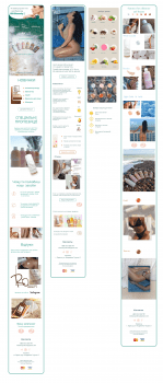 Сайт натуральної косметики