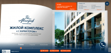 Наполнение сайта www.avtograf.ua