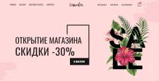 Интернет-магазин Сapsular сard