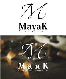 """Лого для швейно-торгового підприємства """"Маяк"""""""