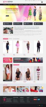Интернет магазин русской одежды