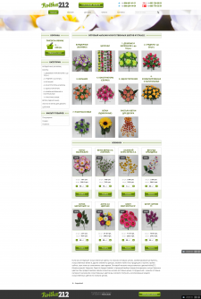 Магазин искуствивых цветов оптом