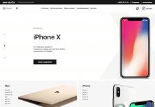Интернет магазин мир яблок