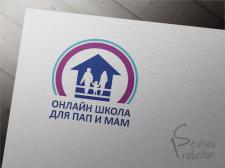 "Логотип для ""Онлайн школа для мам и пап"""