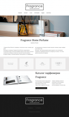 Бизнес-сайт «Fragrance Home Perfume»