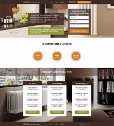 Сайт по продажам электрокотлов