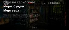 Квест комнаты в Харькове