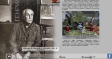 Сайт про польського політика Генрика Юзевського