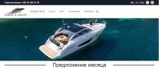 Магазин яхт