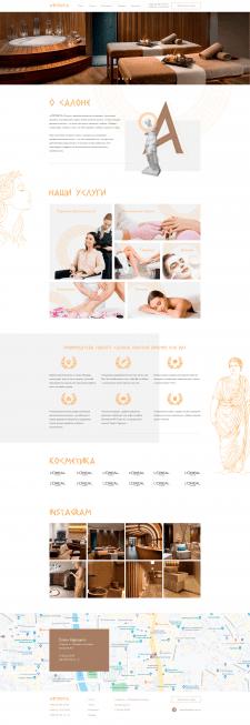 Дизайн сайта - для салона красоты Афродита