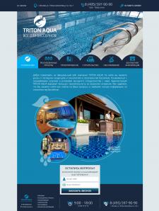 Сайт Triton-Aqua - все для бассейнов