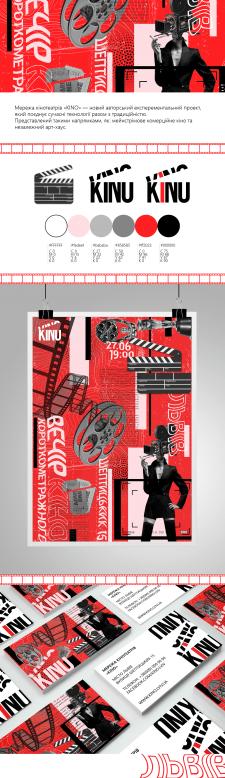 Cinema branding concept. First version