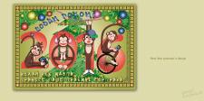 Детская новогодняя открытка