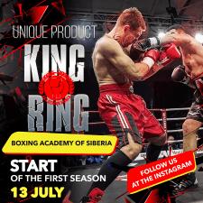 Рекламный баннер Начало мероприятия по боксу