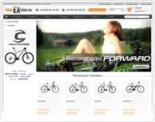 Интернет-магазин Драйв: горные, дорожные, детские, женские велос