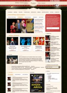 Faleb - театральный портал