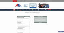 Сайт СТО Автокузов