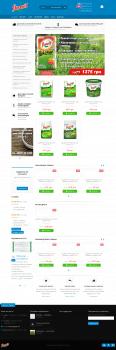 Mastergreen.com.ua