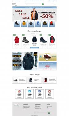 "Интернет-магазин одежды ""One Way wear"""