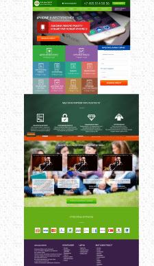 Diplom-centr, продаж дипломних та курсових робіт