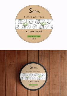 эко дизайн упаковки косметики