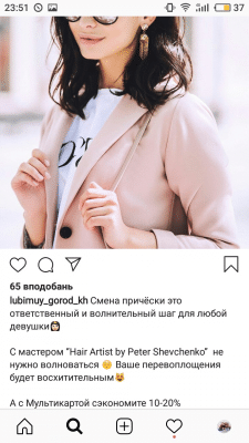 """Дисконтна мережа """"Любимый город"""" Харьків"""