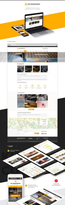 Дизайн сайта по услугам гидроабразивной резки