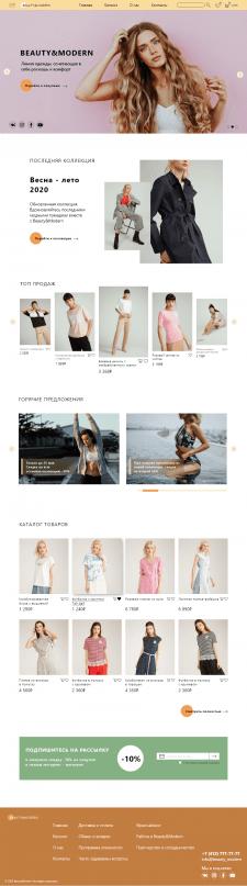 Дизайн интернет-магазина для бренда женской одежды