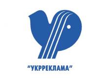 """Логотип """"Укрреклама"""""""