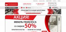 Наполнение интернет магазина сантехники