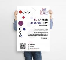 Разработка дизайна рекламного плаката
