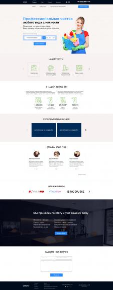 Дизайн сайта для клининговой компании