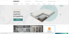 Продвижение сайта по продажи мебели